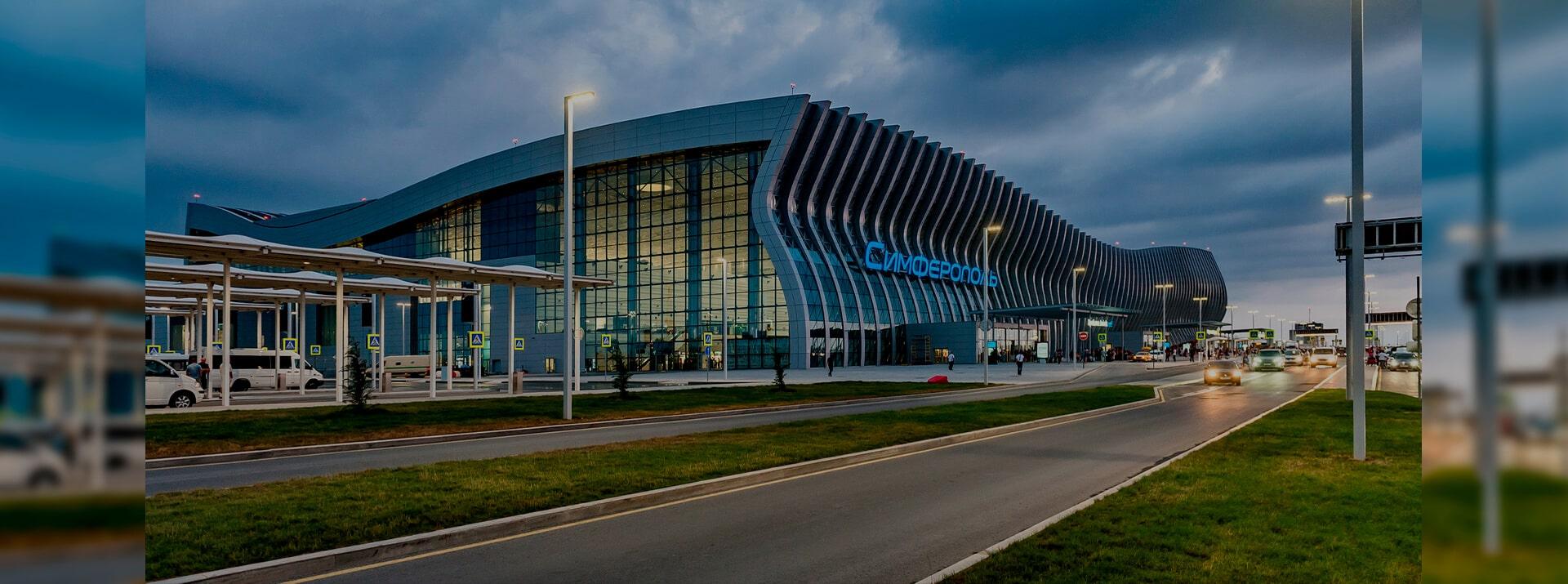 Такси аэропорт Симферополь